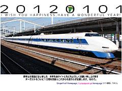 nenga2012c